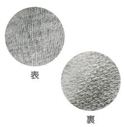 竹布(TAKEFU) 竹のショートパンツ 生地写真