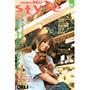 newsDELI style Volume 10