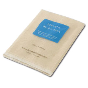 竹布キッチンクロス