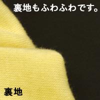 竹布(TAKEFU)癒布 竹のレギンス(レディース) 生地写真